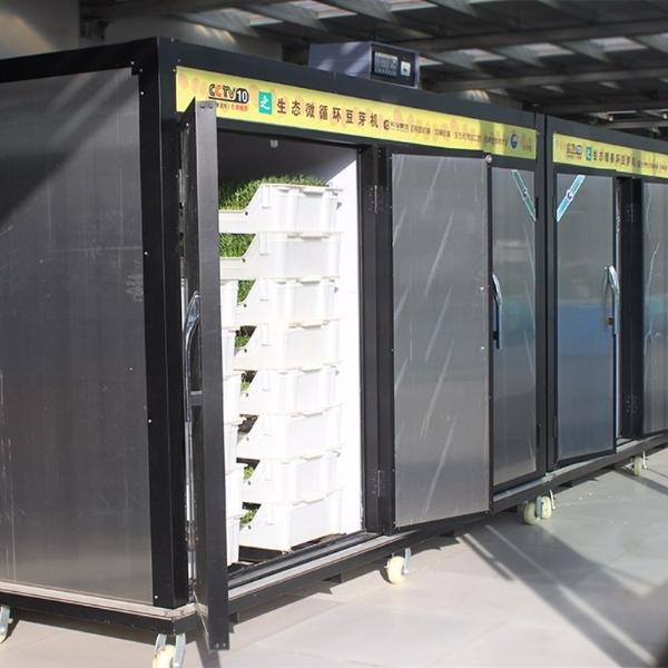芽菜机90P型